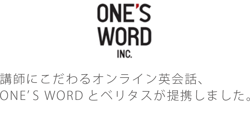 ONE'S WORD